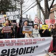 Aprueban el aborto legal y seguro en Corea del Sur (VIDEO)
